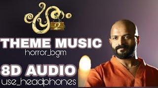 Pretham 2 Theme music | 8D Audio | Use headphones|