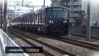 SOTETSU 12000 SERIES DEBUT 2019