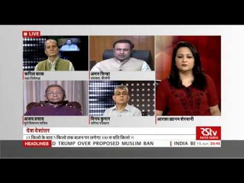 Desh Deshantar - New Civil Aviation Policy: A review