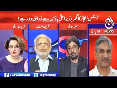 G For Gharidah - 15 April 2018 | Aaj News