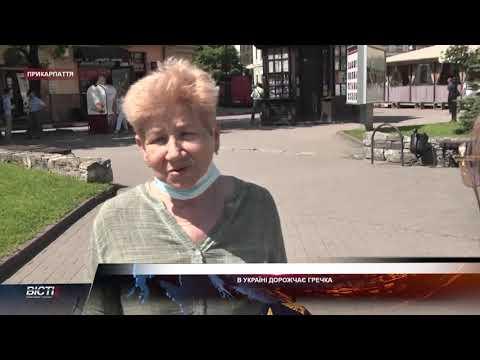 В Україні дорожчає гречка