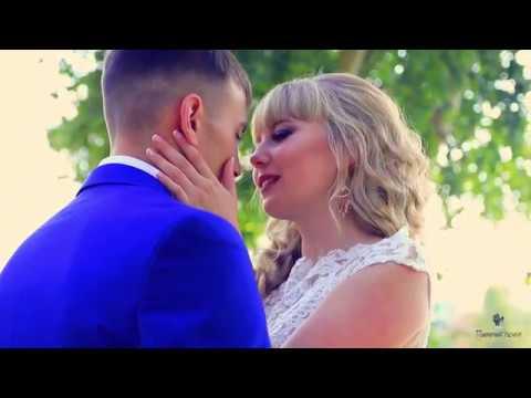 Свадьба Евгений и Татьяна 7 Сентября Новая Ляля