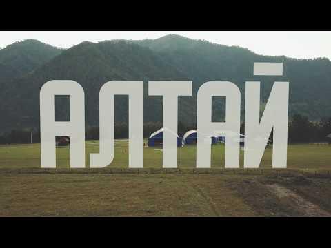Авиационная экспедиция по Алтаю. Премьера.