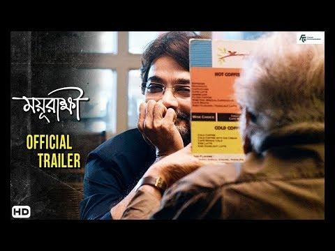 Mayurakshi Trailer - UK Release