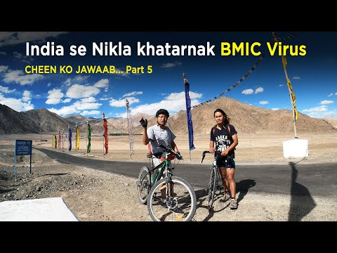 India se Nikla khatarnak BMIC Virus | SONAM WANGCHUK | Ladakh