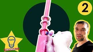 ✅ Сушка для белья за балконом: как сделать вешалку (сушку) для белья 2 / Полезные советы