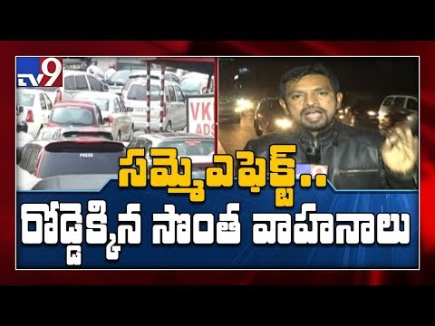 Heavy traffic jam in Hyderabad over RTC strike - TV9