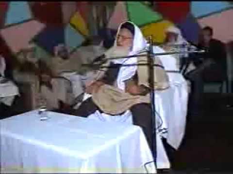 Maulana Hasan Jan Shaheed PASHTO BAYAN 2 of 3 - YouTube