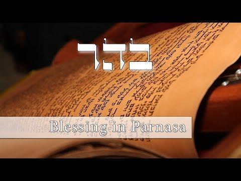 Parashat Behar - The source of blessing for my livelihood (Parnasa) - Rabbi Alon Anava
