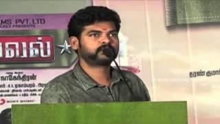 Kaaval Audio Launch Full Video   Vimal Geetha Samuthirakani