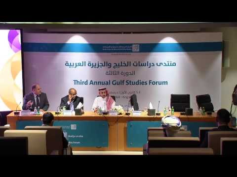 Economic Diversification in the Gulf: Case Studies -Gulf Studies Forum 3