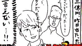http://jookey.jp/movie/list/?freeword=%E5%AE%9D%E3%81%8F%E3%81%98&m...