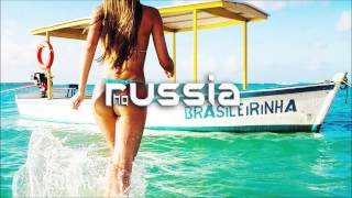 Бурито – Мама (DJ Sasha Dith Moombahton Remix)
