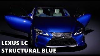 2018 Lexus LC Structural Blue Explained