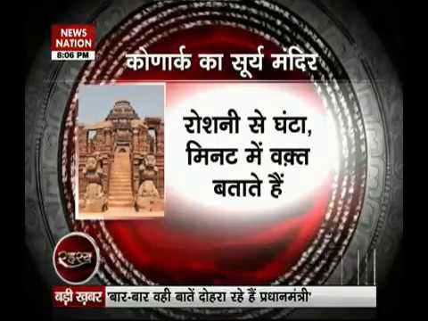 Rahasya: The magnet that lights Konark sun temple | Konark sun temple documentary