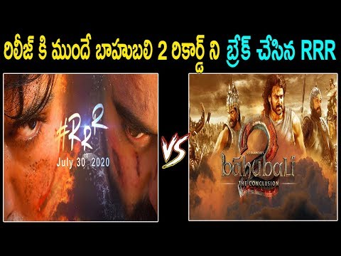 RRR Movie Overseas Rights Breaks Baahubali 2 Record | Rajamouli | Ram Charan | Jr NTR | Get Ready Mp3