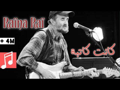 music raina rai