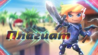 HD пародия на Minecraft | Portal Knights | Ненормативный юмор
