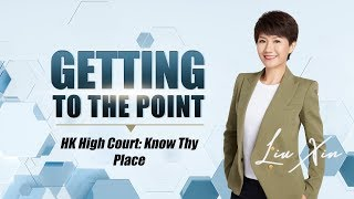 Hong Kong high court: Know thy place