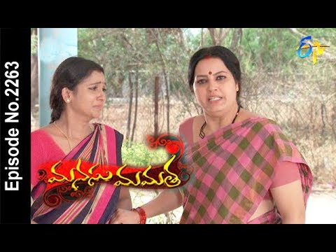 Manasu Mamata | 23rd April 2018  |Full Episode No 2263| ETV Telugu