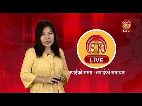 Nepali News | Evening | 22nd September 2018