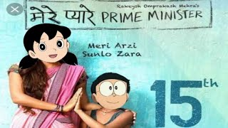 Mere प्यारे Prime मिनिस्टर Official Trailer | Mere Pyare Prime Minister Doraemon Nobita Version |