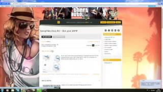 Как сделать ссылку для скачивания со своего сайта на UCOZ