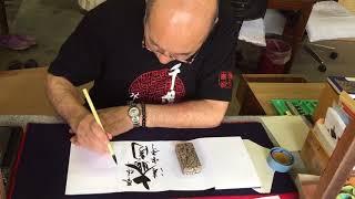 Goshuin Signing At Kiyomizu-dera Temple In Kyoto