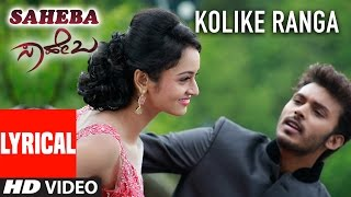 Download Hindi Video Songs - Kolike Ranga Video Song With Lyrics || Saheba || Manoranjan Ravichandran, Shanvi Srivastava