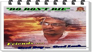 Tribute to shankar sir   shankar ias academy   rest in peace