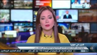 بالفيديو.. عسكري سوري: القواعد الإيرانية تعزز من محاربة الإرهاب