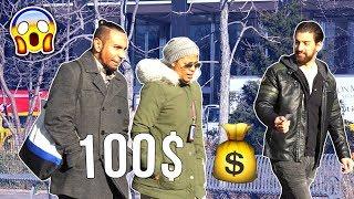 $100 Trust Social Experiment