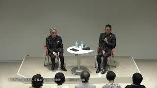 千住博氏 × 伊東順二氏 対談 「絵画の可能性」