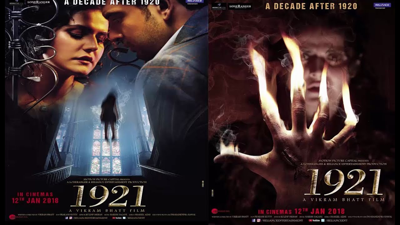 1921 movie 2018 online watch and download free | vikram bhatt