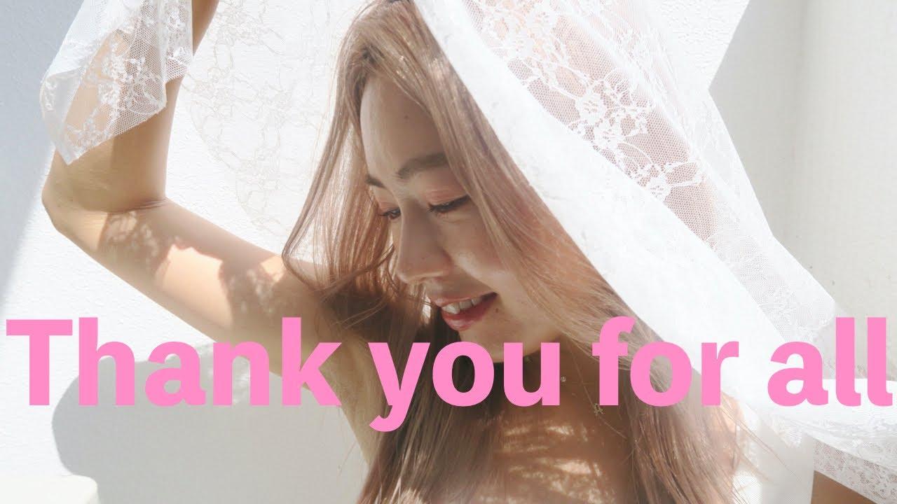 【ご報告】今までありがとうございました。【卒業】