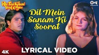 Dil Mein Sanam Lyrical - Phir Teri Kahani Yaad Aayee | Alka Yagnik, Kumar Sanu | Rahul Roy, Pooja