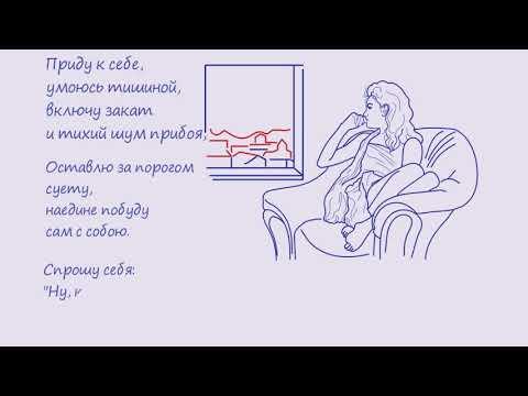 нарисованная медитация картинка