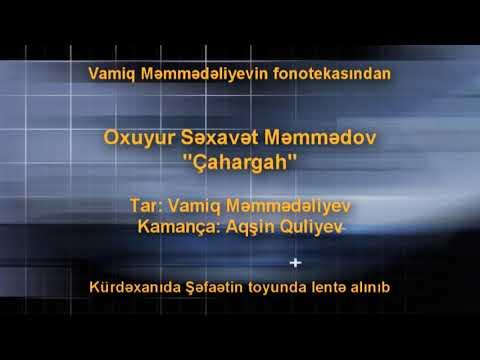 Aqaselim Abdullayev - Zabul segah (solo)