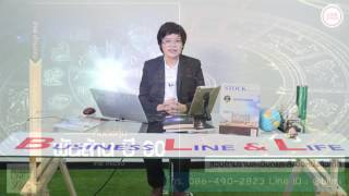 Business Line & Life 29-3-60 on FM.97 MHz