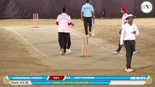 ASHTAVINAYAK VS SHRADDHA INDIAN MATCH AT नगरपंचायत प्रीमिअर लीग (शहापूर) 2019 #FINAL DAY