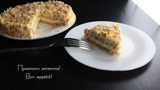 Миндальный торт IKEA