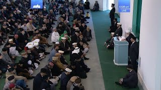 Pahsto Translation: Friday Sermon 19 January 2018