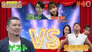 テレビ神奈川でおなじみになりたい「かながわSHOWTIME」。 この番組は、神奈川県で働くひとたちをゲストにお呼びし、その方の職業を当てるという番組。 ゲスト出演者の ...