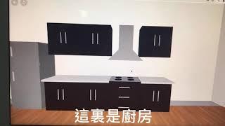 Publication Date: 2021-04-27   Video Title: K34-聖公會基愛小學_神龍猛虎隊_隔離人士的家居家居防疫指