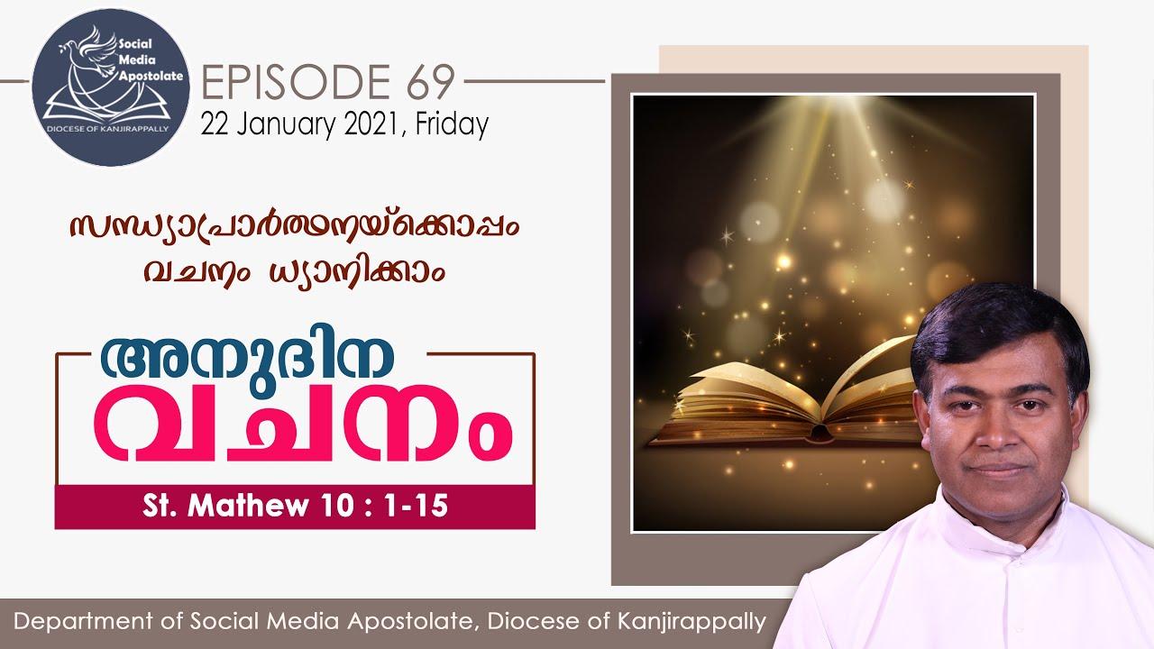 അനുദിന വചനം | Episode 69 | Fr. Regi Pazhoor | St. Mathew 10 : 1-15