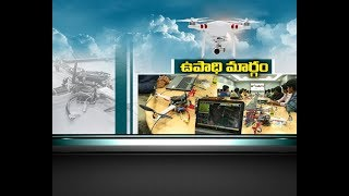 AP Innovation Society Puts Special focus | on Drone Industry | Invites Applications From Students