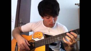 Call Me May Be - Carly Rae Jepsen - Guitar Solo