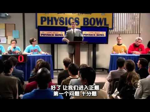 the-big-bang-theory-physics-bowl