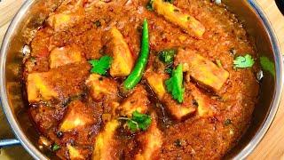 RESTAURANT STYLE TOFU RECIPE INDIAN STYLE  Vegan Tofu Recipe  Soya Paneer Masala