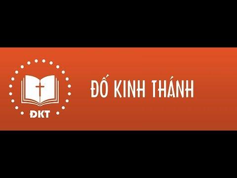 Boi Linh Thong Cong Cac HT Khu Vuc Bac Binh Thuan - P02 (07/01/2018).MP4
